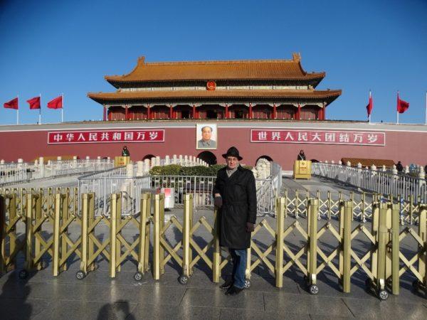 Пекин, ворота Тяньаньмэнь, запретный город