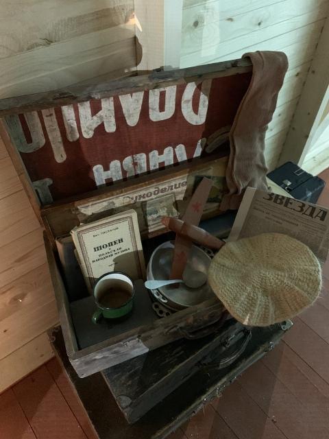 старый чемодан,ноты