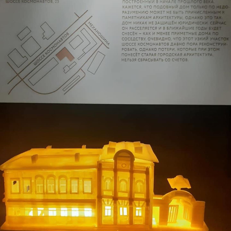 инсталляция из макарон, здание