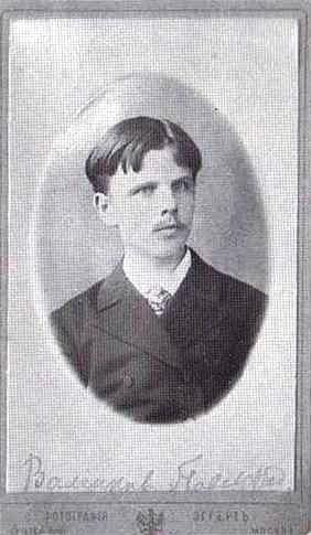 Павел Федорович Валёнков, судостроитель